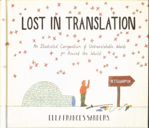 """Lost in Translation"" by Ella Frances Sanders"