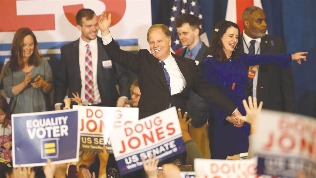 Democrat Doug Jones gives a victory speech after defeating Republican Roy Moore in an Alabama Senate race special election to fill the unexpired term of former U.S. Senator Jeff Sessions, currently serving as U.S. Attorney General.